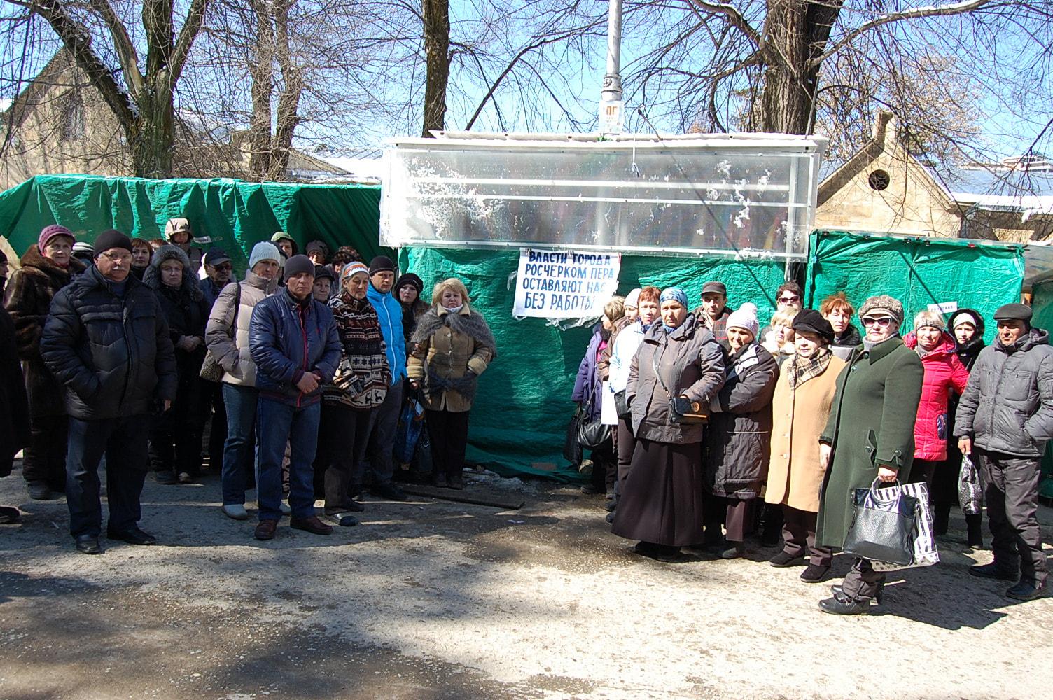 Кисловодские предприниматели объявили голодовку