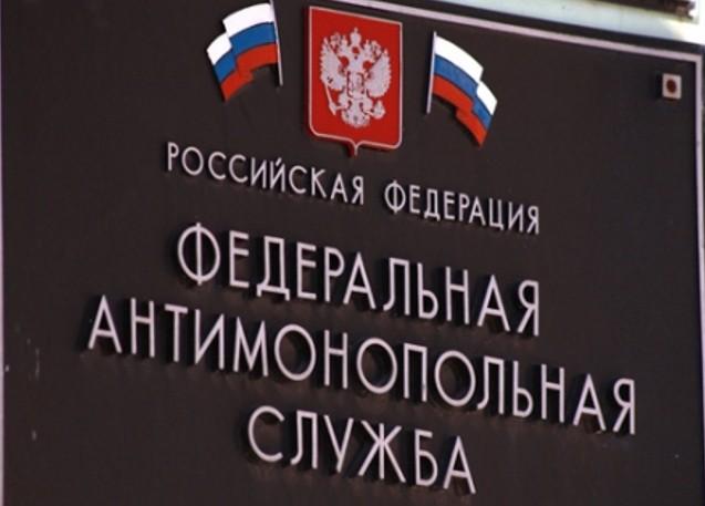 УФАС сделало предписание «Ставропольскому бройлеру» и «Птицекомбинату»