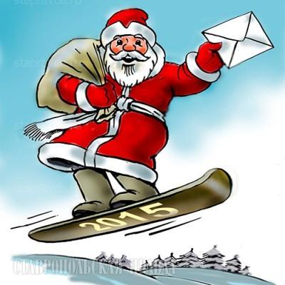 Стартует юбилейная акция «Письмо Деду Морозу» от «Ставропольской правды»