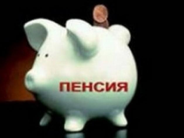 С 1 ФЕВРАЛЯ СТРАХОВЫЕ ПЕНСИИ РОССИЯН ВЫРАСТУТ НА 11,4%