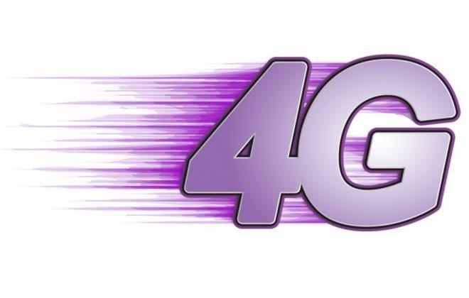 """""""Мегафон"""" запустил в Кисловодске высокоскоростной интернет 4G+"""