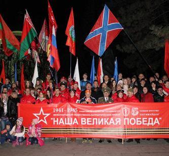 Автопробег «Эстафета Памяти» прошел в Кисловодске