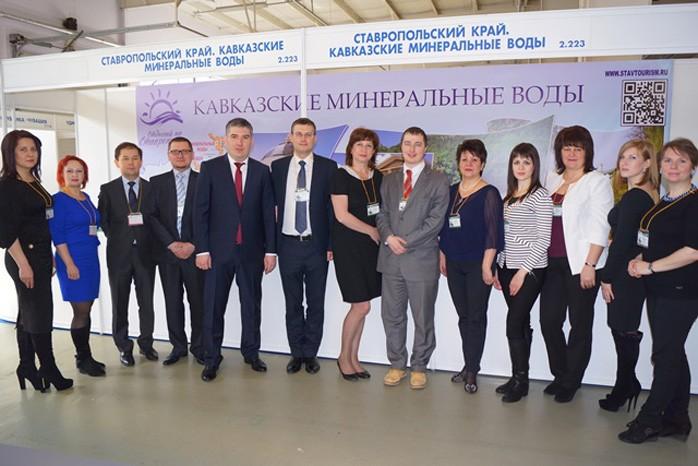 Презентация турпродукта Ставрополья в Казани