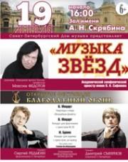 АФИША. Фестиваль «Благодатный огонь-2015»