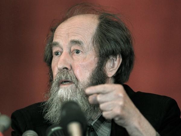 Первый в России музей Солженицына открылся в Кисловодске