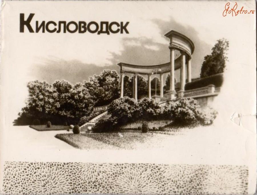 Реконструкция Каскадной лестницы и Храма воздуха: аукционы состоялись