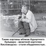 """АНОНИМЫ-""""ПАТРИОТЫ"""" НА СЛУЖБЕ У ПРОКУРОРА"""
