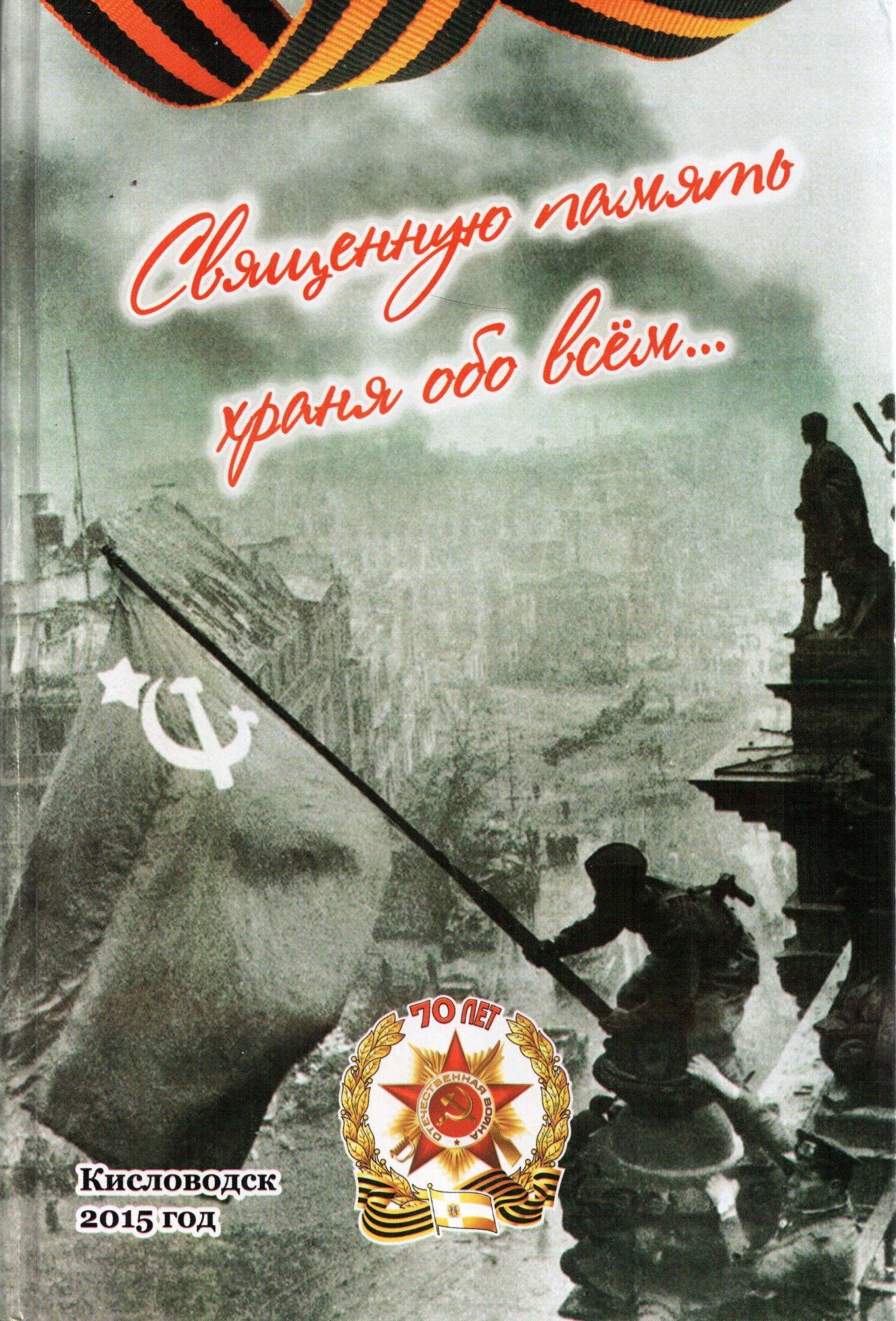 КРАЕВЕДЫ ЦЕНТУРА  ГОТОВЯТСЯ К КОНКУРСУ ЭКСКУРСОВОДОВ-2015