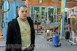 В Кисловодске энтузиасты построили спортивный городок