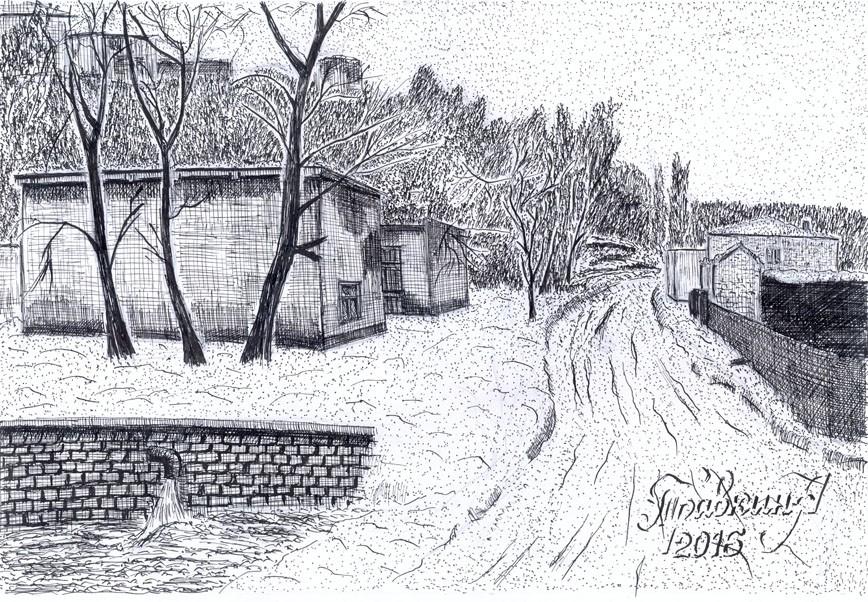 Из истории Кисловодска. Здание бани Чивелли.