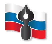 Журналисты, внимание! Конкурс «Семья и будущее России»-2016