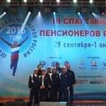 СПАРТАКИАДА ПЕНСИОНЕРОВ РОССИИ В Г. ТУЛА