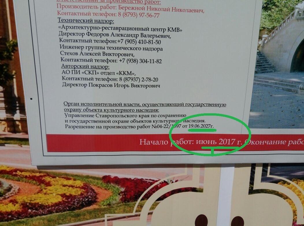 ГЛАВНОЕ - НАЧАТЬ, А РАЗРЕШЕНИЕ УСПЕЕТСЯ:)))