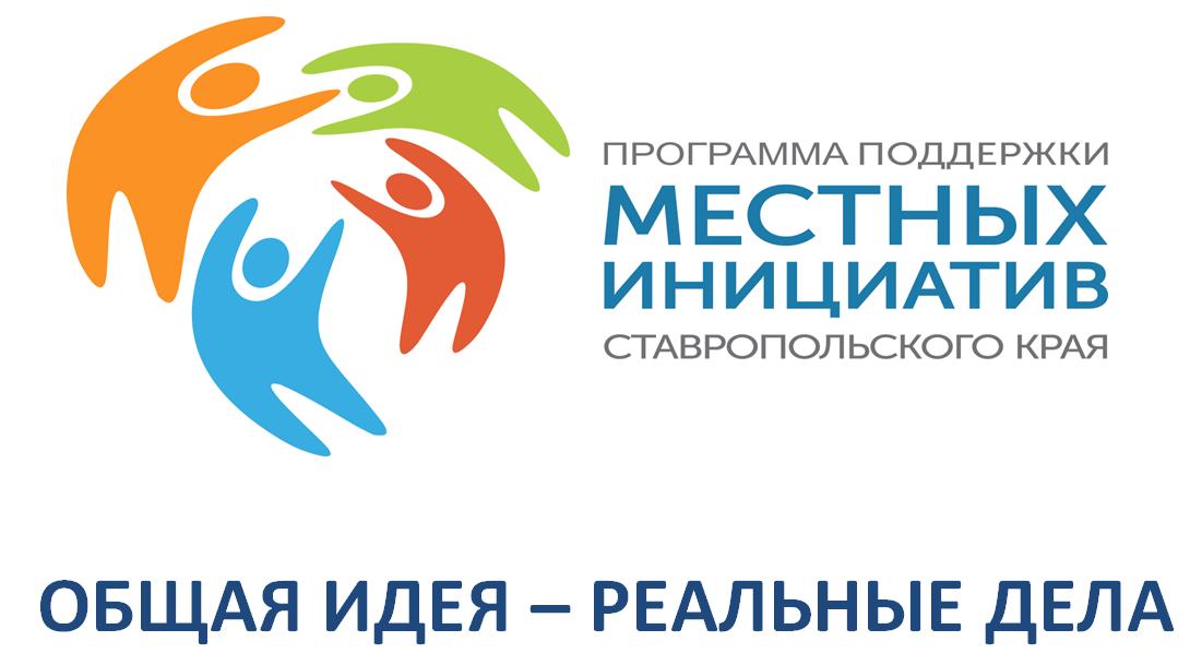 ВНИМАНИЮ ЖИТЕЛЕЙ П. АЛИКОНОВКИ!   (12+)
