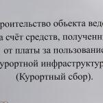 ВТОРОЕ РОЖДЕНИЕ СКВЕРОВ ГЕ И ТЮЛЕНЕВА. А О СУДЬБЕ ПАМЯТНИКОВ СПОРЫ ПРОДОЛЖАЮТСЯ