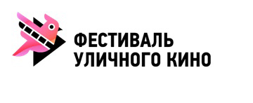 ЖУРНАЛИСТОВ И ЛЮБИТЕЛЕЙ КИНО ПРИГЛАШАЮТ НА ФЕСТИВАЛЬ (18+)