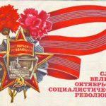 Федор ХУДЯКОВ: СИЛА КПРФ - В АКТИВНОЙ МОЛОДЕЖИ