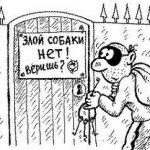 КВАРТИРАНТ ПОПРАВИЛ МАТЕРИАЛЬНОЕ ПОЛОЖЕНИЕ ГРАБЕЖОМ