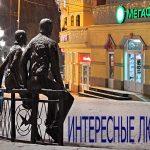 Юрий ЖВАНКО: К НАМ ПРИЕХАЛИ ИНТЕРЕСНЫЕ ЛЮДИ(0+)