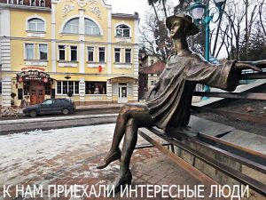 Юрий ЖВАНКО: ИНТЕРЕСНЫЕ ЛЮДИ ПРОДОЛЖАЮТ ПРИБЫВАТЬ НА УЛИЦЫ ГОЛУБЫХ ФОНАРЕЙ