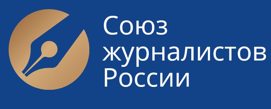 ЖУРНАЛИСТЫ, ВНИМАНИЕ: XVII ВСЕРОССИЙСКИЙ КОНКУРС «МОЯ СТРАНА – МОЯ РОССИЯ»
