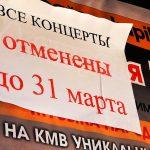 Юрий ЖВАНКО. РЕПОРТАЖ БЕЗ СЛОВ
