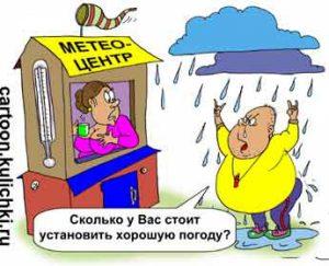 ТЕМПЕРАТУРНЫЙ РЕКОРД ЗАФИКСИРОВАН НА СТАВРОПОЛЬЕ(6+)