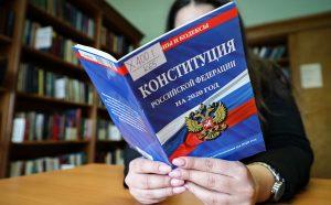 ПОПРАВКИ В КОНСТИТУЦИЮ ВЫЗВАЛИ МАССОВЫЕ ПРОТЕСТЫ ОБЩЕСТВЕННОСТИ В ГОРОДАХ РОССИИ