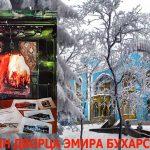 Юрий ЖВАНКО. ГОРОД У ГОРЫ ЖЕЛЕЗНОЙ(0+)