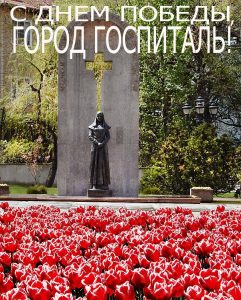 Юрий ЖВАНКО. МАЙ-2020(0+)