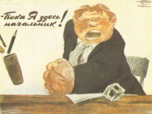 ЧИНОВНИКОВ-ХАМОВ БУДУТ ДИСКВАЛИФИЦИРОВАТЬ И ШТРАФОВАТЬ