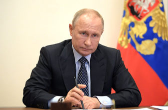 КАКИХ ИЗМЕНЕНИЙ ЖДАТЬ РОССИЯНАМ ПОСЛЕ ОБРАЩЕНИЯ ПРЕЗИДЕНТА?