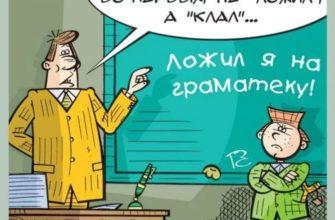 """Алексей БОЛЬШАКОВ: ОБ """"ОЗВУЧИВАНИИ"""" И """"CТАРТУЮЩИХ СКРИПАЧАХ"""""""
