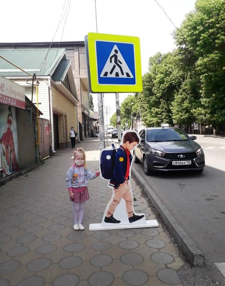 ДВАДЦАТЬ МУЛЯЖЕЙ ДЕТЕЙ-ПЕШЕХОДОВ УСТАНОВИЛИ НА СТАВРОПОЛЬСКИХ ДОРОГАХ(6+)