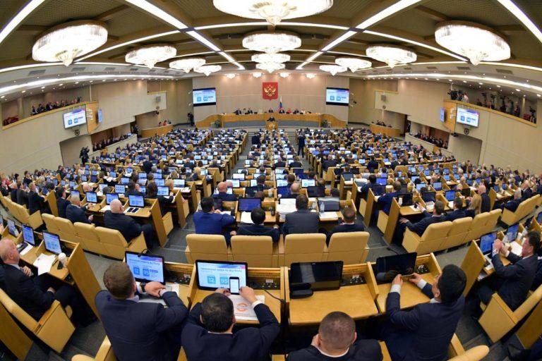 В Госдуме рассматривается законопроект, касающийся налоговых послаблений для СМИ и книгоиздательств