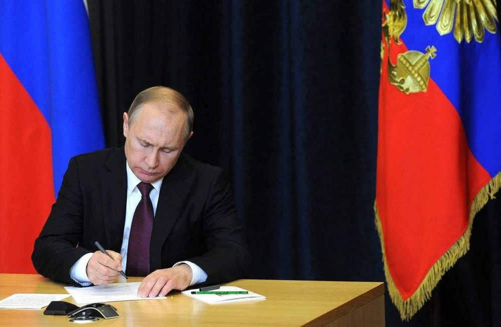 Президент подписал пакет законов о государственном социальном заказе