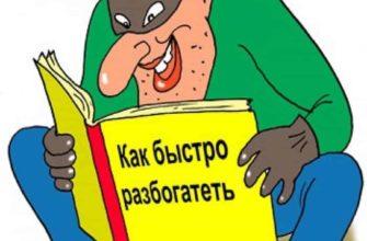 Мошенник, обманувший в Кисловодске уроженца Узбекистана, задержан в Волгограде