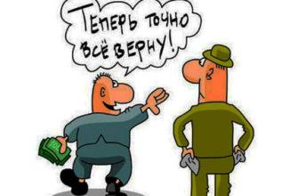 Полицейские Кисловодска задержали очередного мошенника