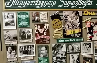 Выставка о кинозвезде Ольге Чеховой открылась в Кисловодске