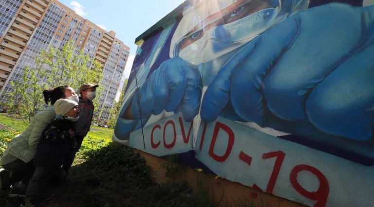 Пандемия COVID-19. 26 июля