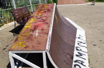 Вандалы разгромили городской парк в Железноводске
