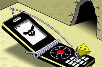 На Ставрополье накрыли целую банду телефонных мошенников!