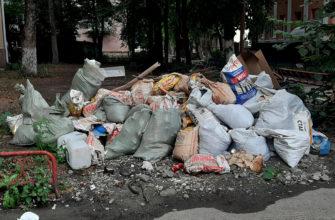 Вывоз строительных отходов - обязанность собственника!