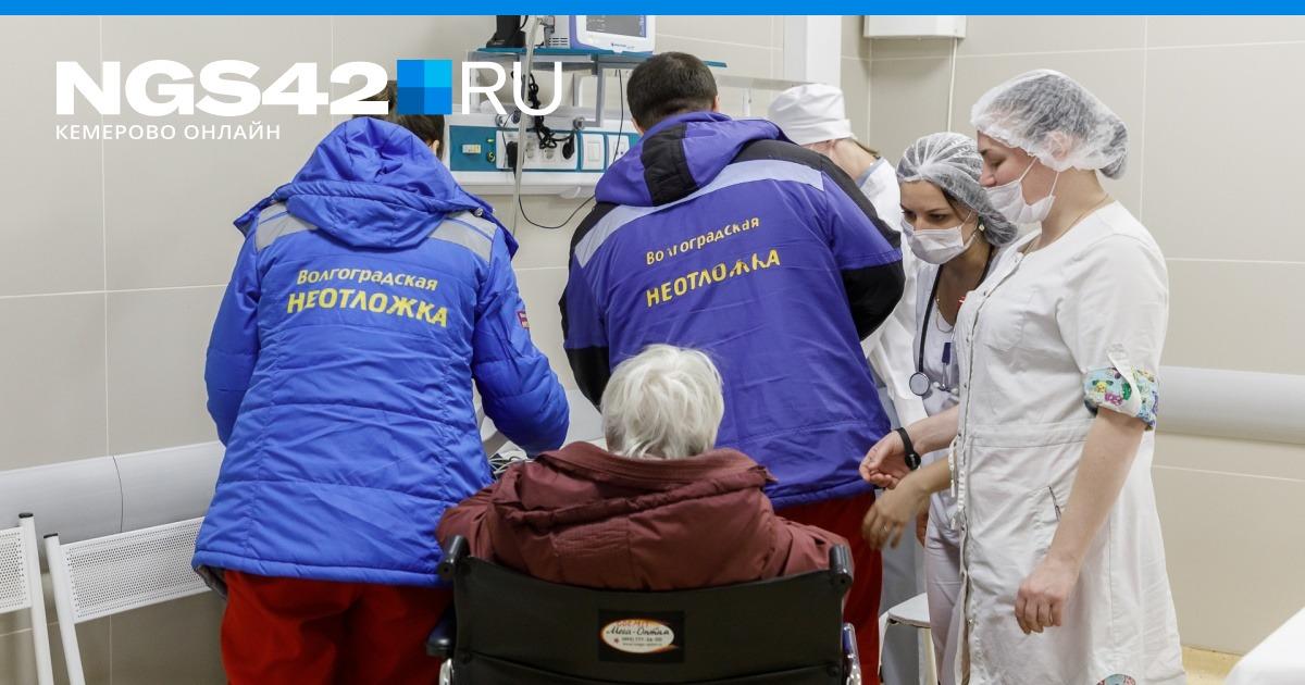 Пандемия COVID-19. 12 августа