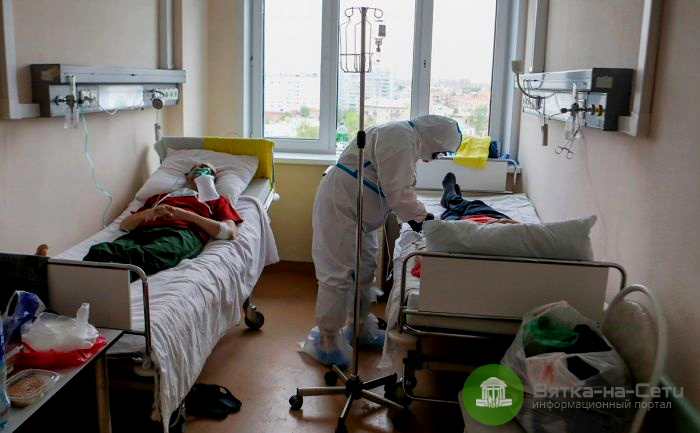 Пандемия COVID-19. 26 августа