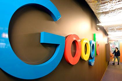 Россия оштрафовала Google наполторамиллиона рублей