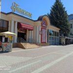 Новые достопримечательности Кисловодска: красота и великое пекло
