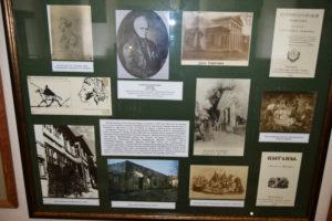 Двести лет исполнилось первой поездке А.С. Пушкина на Кавказ
