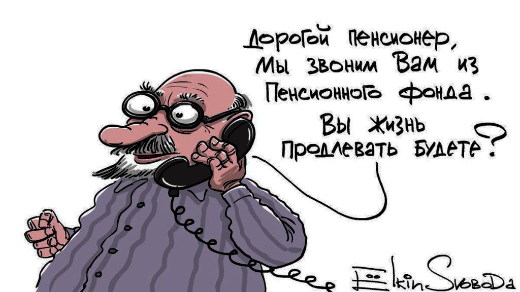 """Почему ПФР выплачивает сотни миллионов рублей """"мертвым душам""""?"""