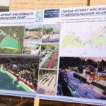 Губернатора Ставрополья ознакомили с реализацией проектов благоустройства в Кисловодске